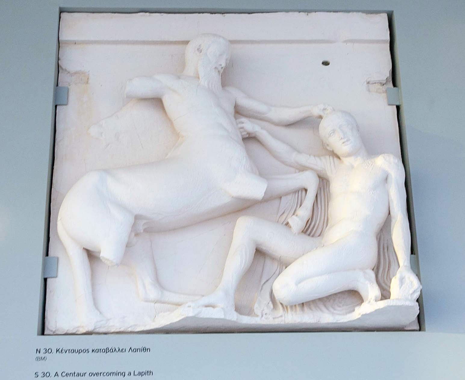 'A Centaur overcoming a Lapith' at Athens museum