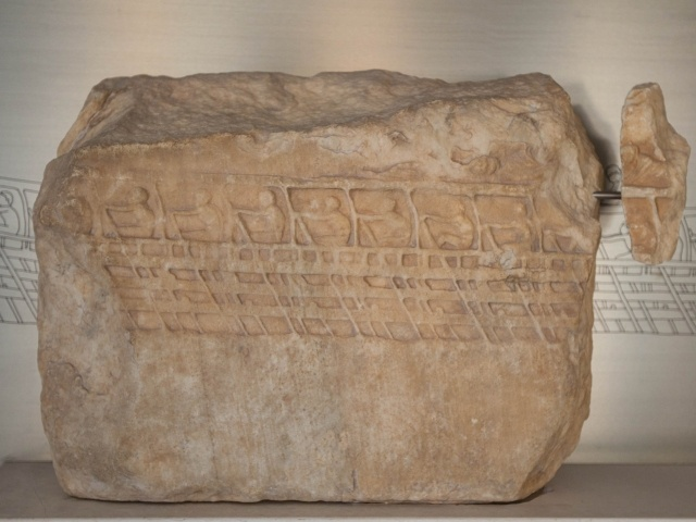 Dedication in Athens museum