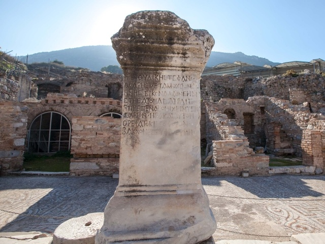 Ephesus inscription