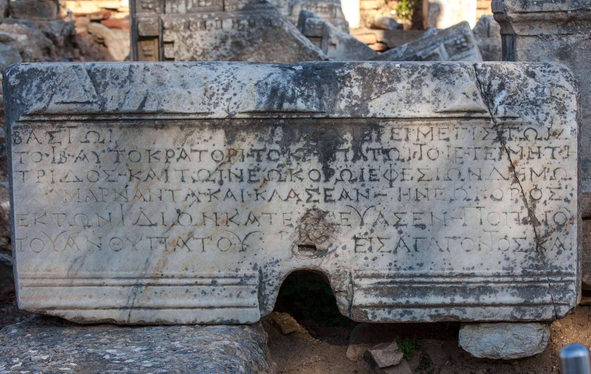 Ephesus tomb