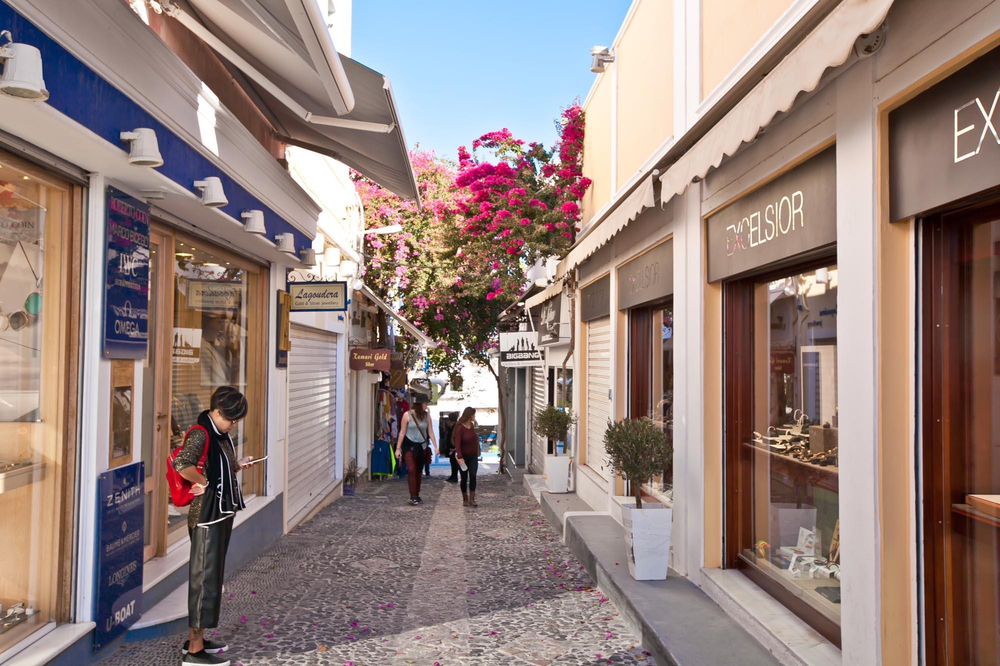 Fira shops
