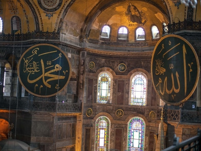 Hand-painted signage inside Hagia Sophia