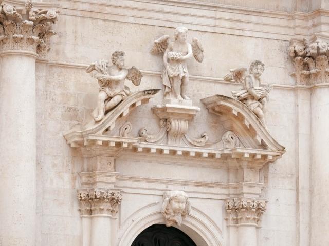 Old Dubrovnik archway