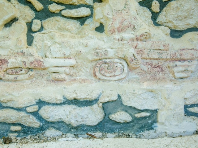 A moon carving at Mayan ruins of Dzibanche in Mexico